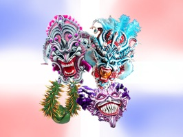 A selection of masks traditionally worn during the Carnival celebration in the Dominican Republic