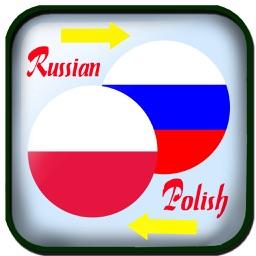 Słownik polsko rosyjski - Польско Русский переводчик - Translate Russian to Polish