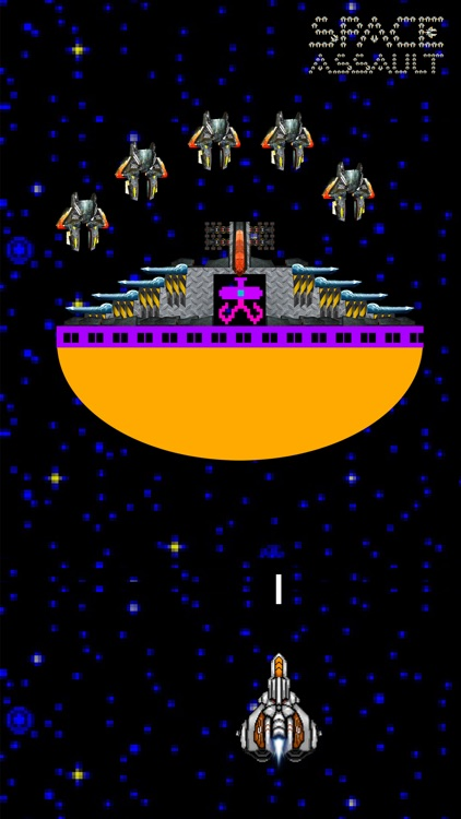 Space Assault - Space shooter screenshot-4