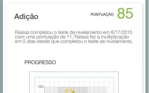 XtraMath screenshot 3