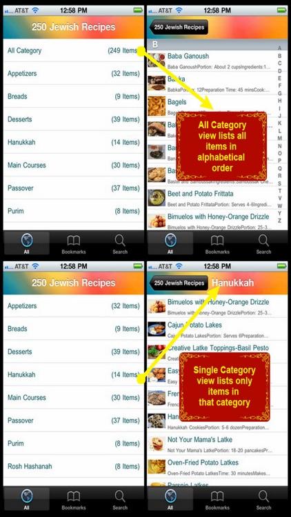 250 Jewish Recipes screenshot-3