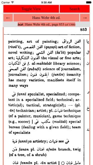 Arabic Almanac On The App Store
