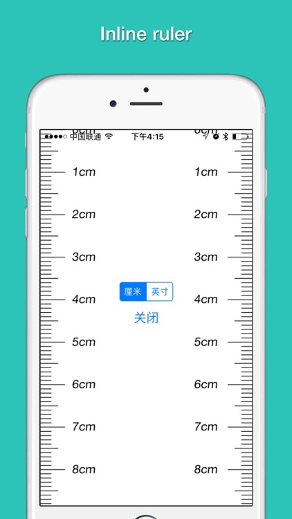 Picture Measure - Calculate area and length on photo screenshot-4