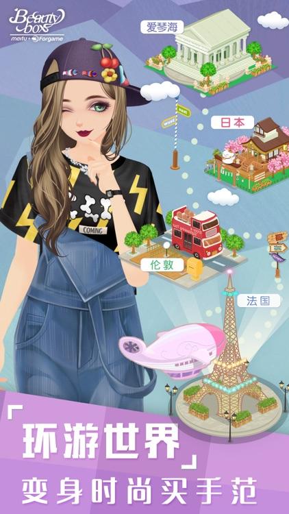 美美小店 screenshot-3