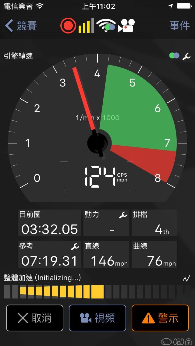 Screenshot for Harry's LapTimer GrandPrix in Taiwan App Store