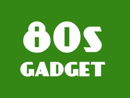 80's Gadget Stickers Pack