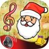 クリスマスキャロルと歌 - 音楽を作る