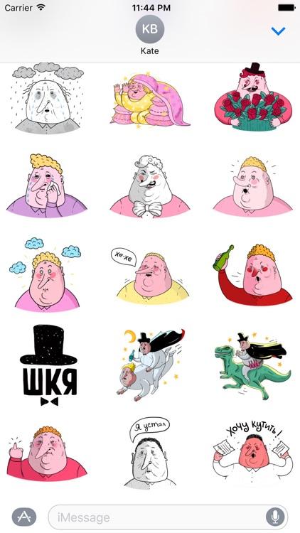 Skya Stickers