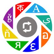 Translator 73 app review