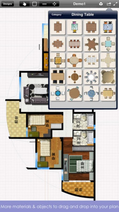 Cad House Design Ipad: Home Design Pro : Interior Design & Floor Plan CAD