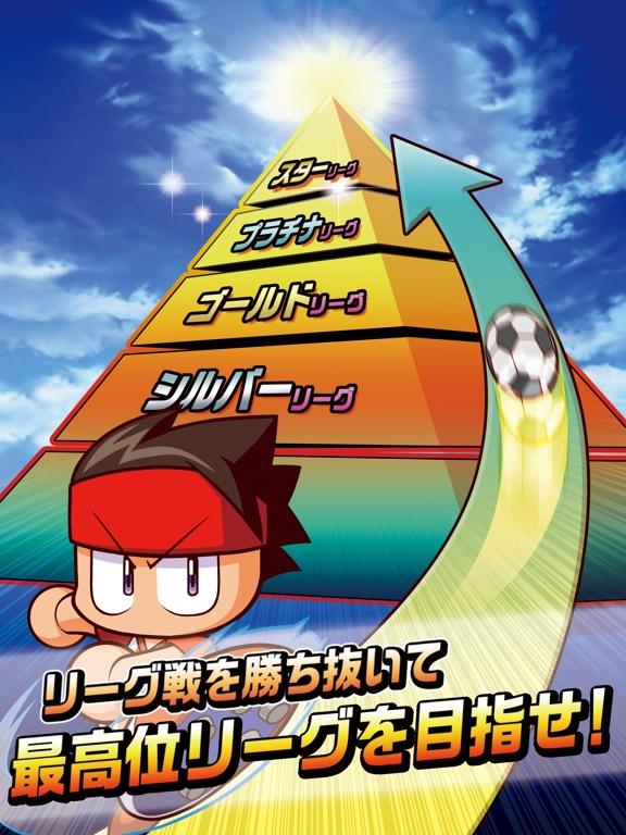 実況パワフルサッカー 【選手育成サッカーゲーム】のスクリーンショット5