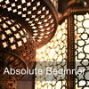 Learn Arabic - Absolute Beginner (Lessons 1 to 25) - Innovative Language Learning USA LLC