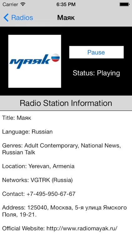 Armenia Radio Live Player (Armenian) screenshot-3