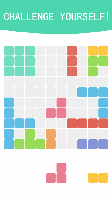 1010 - 免费休闲益智力少儿童家庭热门数字数独小游戏 screenshot three