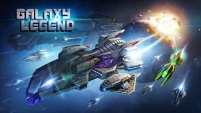 銀河の伝説-宇宙制覇系のSFゲームのおすすめ画像1