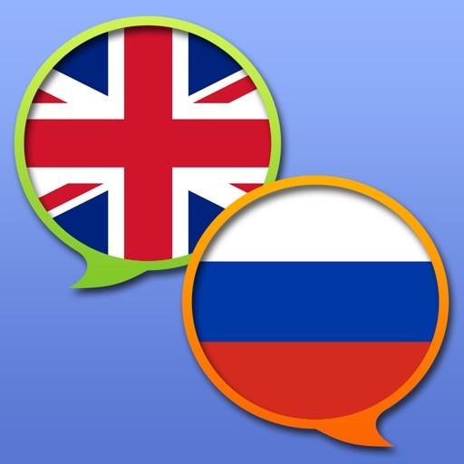 English Russian dictionary Free