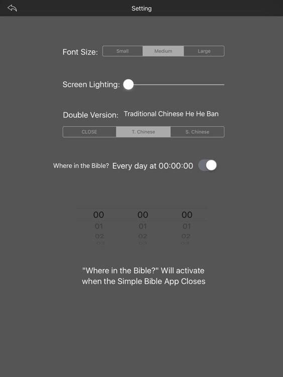 Bible-Simple Bible Advance HD (KJV) screenshot-3