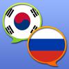 한국어-러시아어 사전