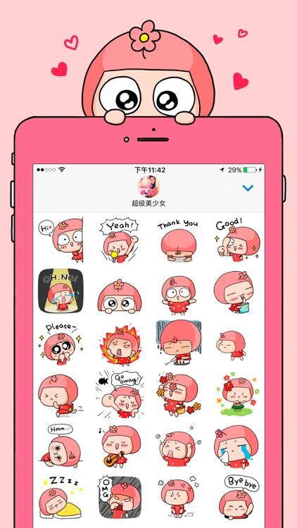 Hana's Cute Stickers