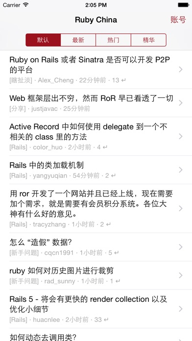 download Ruby China - 中国最权威的 Ruby 社区 apps 0