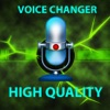 Voice Changer Effect - Recorder Plus High Quality Reviews