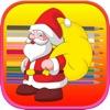 クリスマスのぬりえ - 無料キッズカラーページ