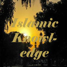 Activities of Islam Knowledge test