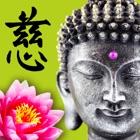 Buddha Orakel icon