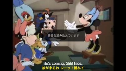 [ディズニー名作選] ミッキーマウス短編集 Vol.3のおすすめ画像3
