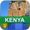 オフラインて ケニア マッフ - World Offline Maps