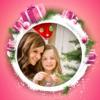 The Christmas Photo Frames