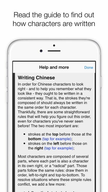 trainchinese Chinese Writer for Educators screenshot-3