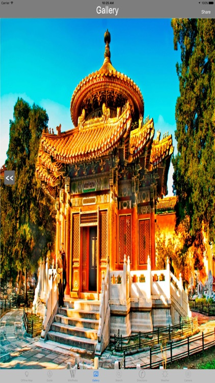 Forbidden City Beijing, China Tourist Travel Guide