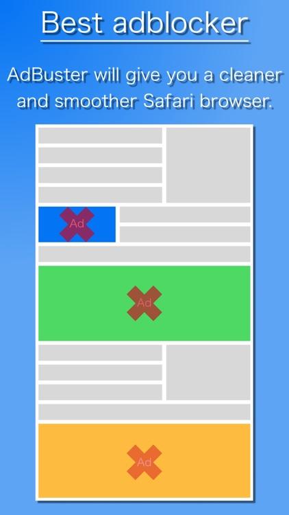 AdBuster - Ad Blocker for Safari