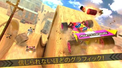 ドリフト ゴーカート レジェンド。 冒険 車 レース 無料 子供 カー ゲーム アプリのおすすめ画像2