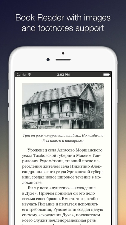 Equalibra – ebooks library screenshot-3