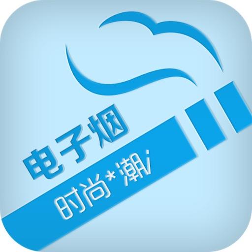 中国电子烟网