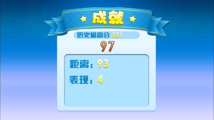 酷跑小游戏-经典中文版超级大冒险手游