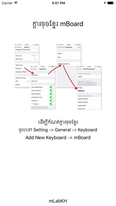 Khmer Keyboard - mBoard by Heng Sok (iOS, United States) - SearchMan