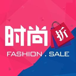 打折时尚购物 - 打折精选集, 时尚又便宜