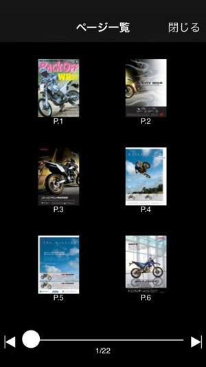 MPV Viewer on the App Store