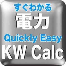 KiloWatt quickly easy Calculator
