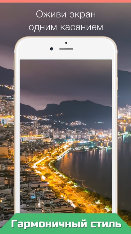 Live Wallpapers for iPhone animated wallpapers HD screenshot-4