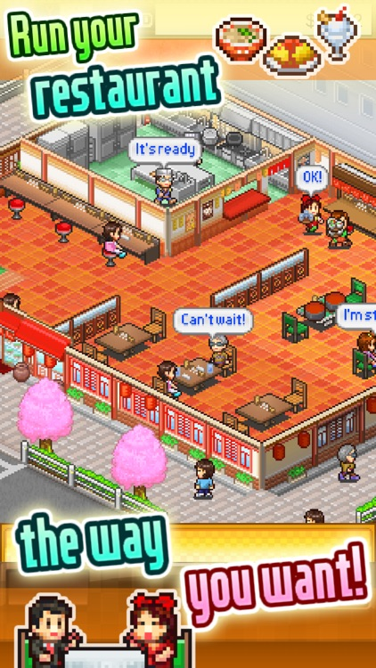 Cafeteria Nipponica screenshot-0