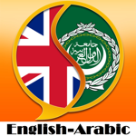 English Arabic Dictionary Offline Free на пк