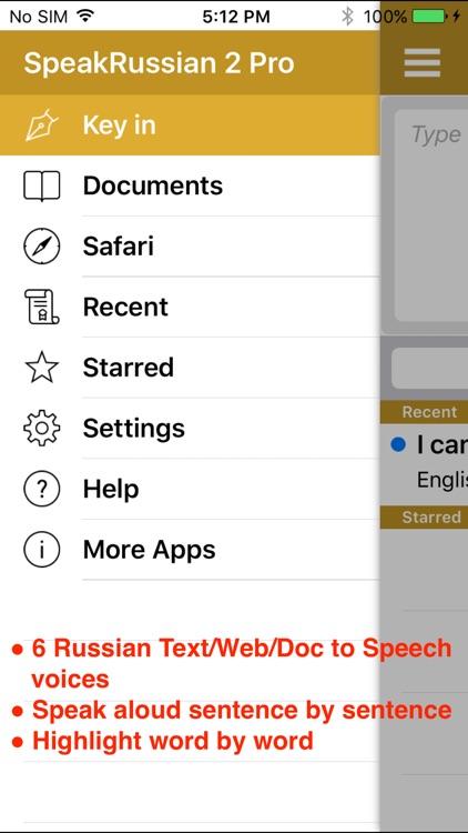 SpeakRussian 2 (6 Russian Text-to-Speech) screenshot-0