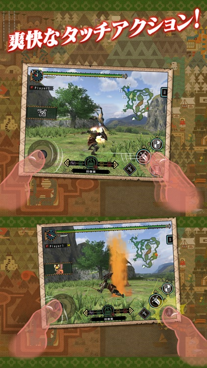 MONSTER HUNTER PORTABLE 2nd G for iOS screenshot-1