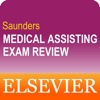 Saunders Medical Assisting Exam Prep Ranking