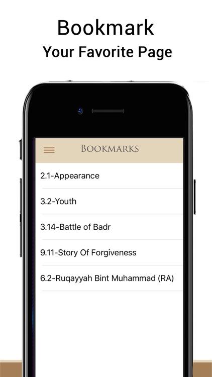 Life Of Prophet Muhammad PBUH screenshot-4