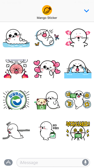 Eco-friendly Life with Mul Bom Ee - Mango StickerScreenshot of 1